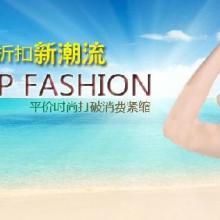 供应广州名牌女鞋加盟代理,欧维思女鞋打造优秀的鞋子品牌批发