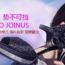 供应广州女鞋加盟代理,欧维思女鞋打造优秀的鞋子品牌批发