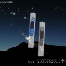 供应新款TDS笔水质测试笔