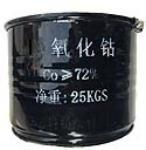 供应氧化钴纯度98钴72