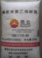 供应 吹塑薄膜LDPE 18D 大慶石化 塑胶原料
