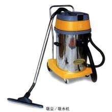供应防爆工业吸尘器