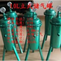 上海立式储气罐,空压机储气罐,设备储气罐