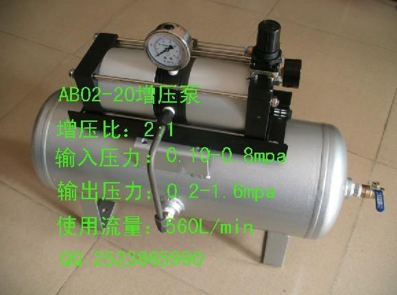 批发热流道增压泵,AB02-20空气增压泵质量好寿命长