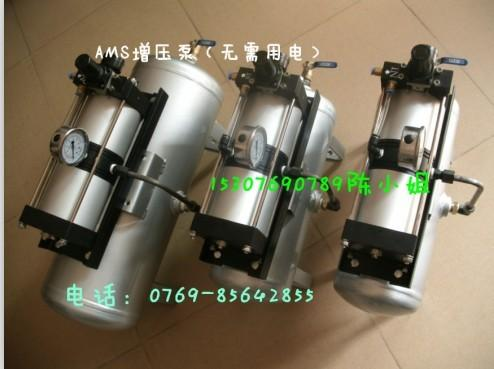 供应四川空压机设备增压泵,AB02空气增压泵,2倍增压泵寿命长