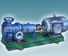 供应LHB无泄漏化工流程泵无泄漏化工泵