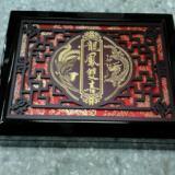 供应金银条包转盒 各种珠宝礼品盒/深圳金银币礼品盒