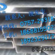 316L不锈钢方通外径20乘40厚度1点0图片