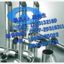 供应上海不锈钢圆管外径65厚度0.72.7mm佛山力源金属物流城批发