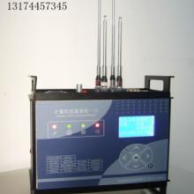 供应衡器配件