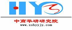 中国政府信息安全产品行业发展趋势及投资策略研究报告