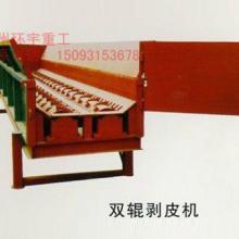 供应木材净皮机/木材撤皮机/木材脱皮机