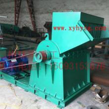 供应废材粉碎机/废柴粉碎机/废柴破碎机
