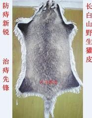 供应野生獾皮坐垫汽车坐垫长白山野生獾皮