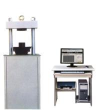 供应微机控制恒应力水泥压力试验机批发