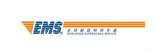 广州EMS广州代理