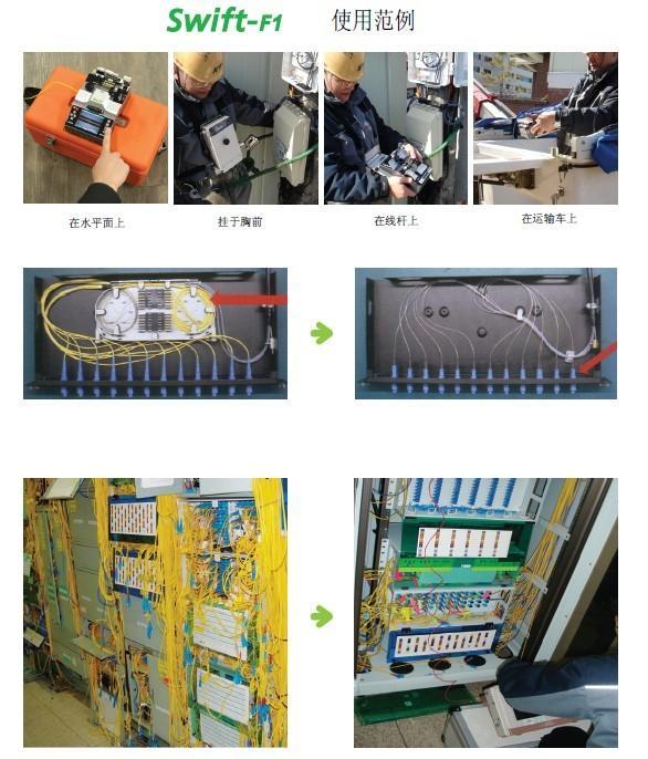 供应中堂光纤维修