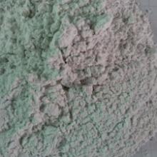 供应酚醛树脂砂轮助磨活性添加剂