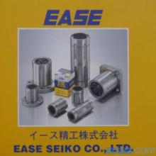 上海EASE直线轴承SDMK20,方法兰钢保轴承系列,华东特级代理商批发