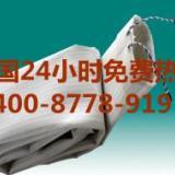 内蒙古除尘布袋生产厂家
