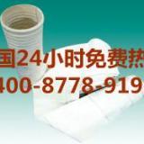 贵州收尘器布袋