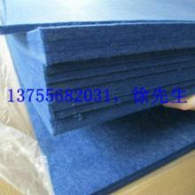 供应南昌教室吸音板,装饰吸音板,环保吸音板