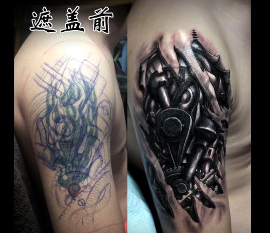 纹身_纹身供货商_温州纹身价格