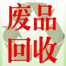 佛山大量回收废不锈钢,高价回收废不锈钢 高价回收大量废不锈钢批发