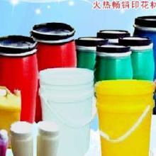 供应【推荐】天助TZ-的 色种、色浆