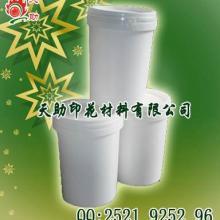 供应【印花材料】天助TZ-环保烫金浆