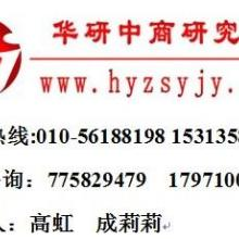 2013-2018年中国水产品行业市场产销需求及投资战略规划研究报告