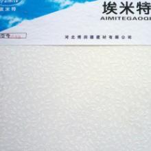供应硅酸钙吊顶天花板批发