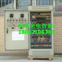 供应450kW轧钢机消防柜 消防控制起动柜