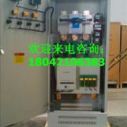 水泵风机软起动控制柜200kW图片