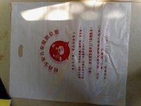 供应菏泽市影楼袋子的印纸流程/影楼袋子的材料