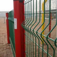 供应桃型立柱护栏网厂家护栏网生产护栏