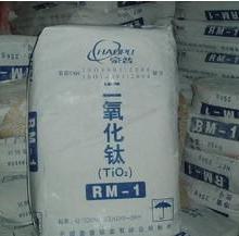 东莞钛白粉