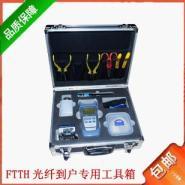 光纤入户FTTH冷接工具箱皮线工具图片