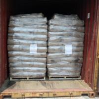 供应超耐磨炭黑N125干法粉末N125炭黑