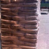 供应 通用橡胶炭黑N660干法粉末N660天津N660炭黑