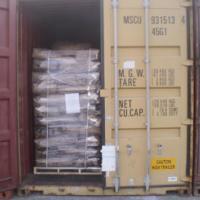 供应快压出炭黑N550橡胶炭黑N550湿法N550碳黑
