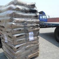 供应橡胶炭黑N339湿法颗粒N339碳黑国标优质N339炭黑