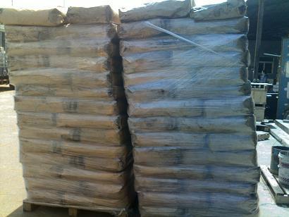 供应造纸专用色素炭黑黑卡纸用粉状炭黑造纸油墨用色素炭黑