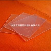 供应透明板,塑料板,塑胶板