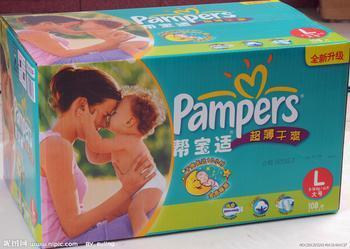 供应山西特惠帮宝适系列报价,山西品牌纸尿裤供应厂家,帮宝适纸尿
