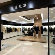 供应上海专业店面商铺装修装潢设计图片