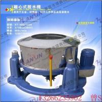供应深圳环保专业纺织品脱水机品牌