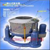 供應化工原料脫水機,塑料制品脫水機,工業脫水機