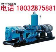 供应BW150泥浆泵【泵头】 泥浆泵配件图片