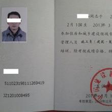 南昌監理員報名送教材 網上報名證書通用楊老師批發